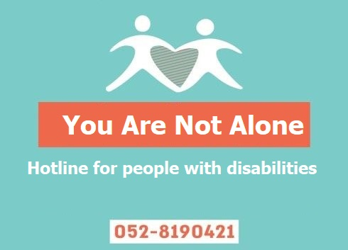 Hotline for people with disabilities and their families