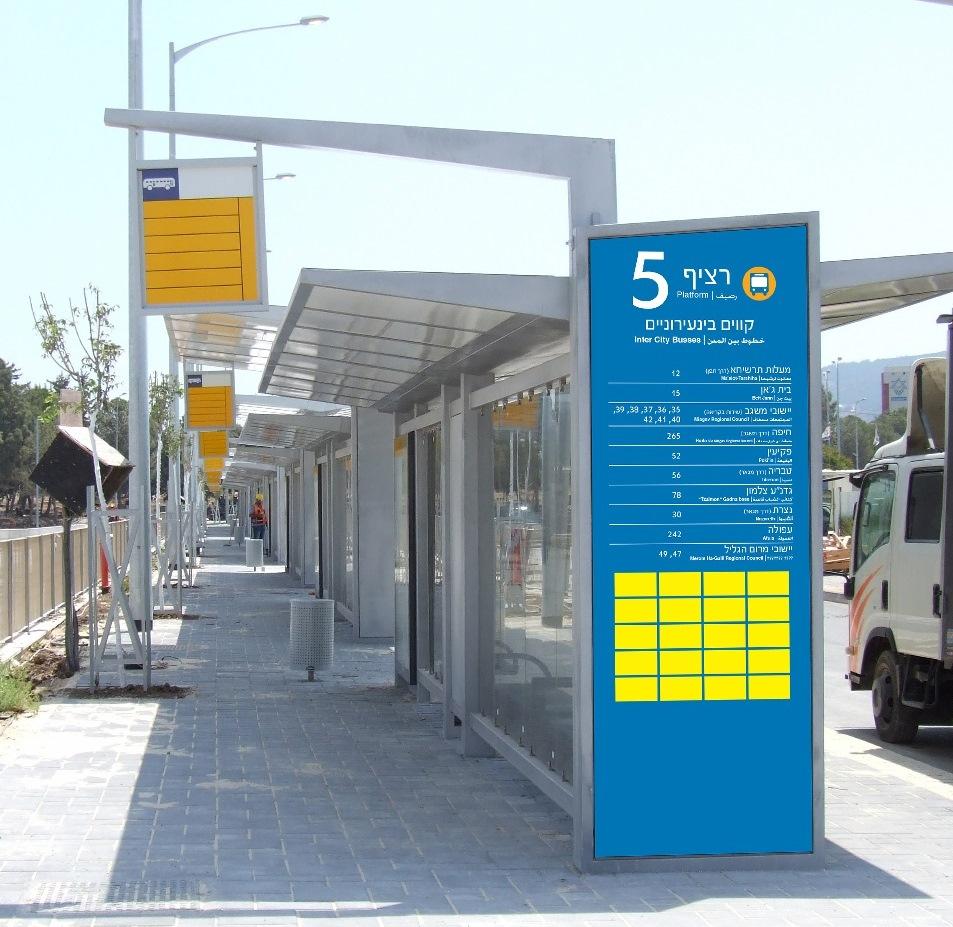 תחנת אוטובוס מונגשת